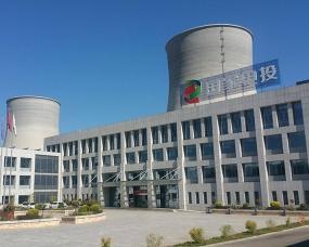 西宁发电分公司