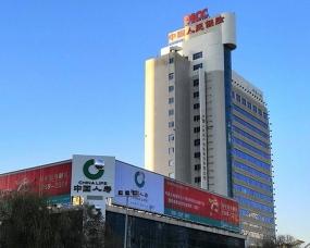 中国人保财险青海分公司
